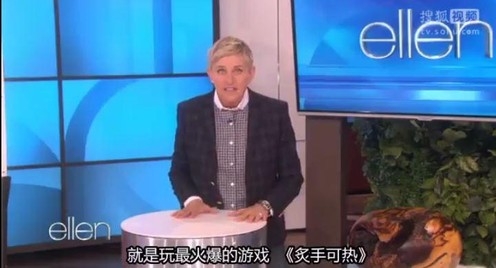 Full Show Ellen January 20 2017